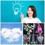 flowercard-idea