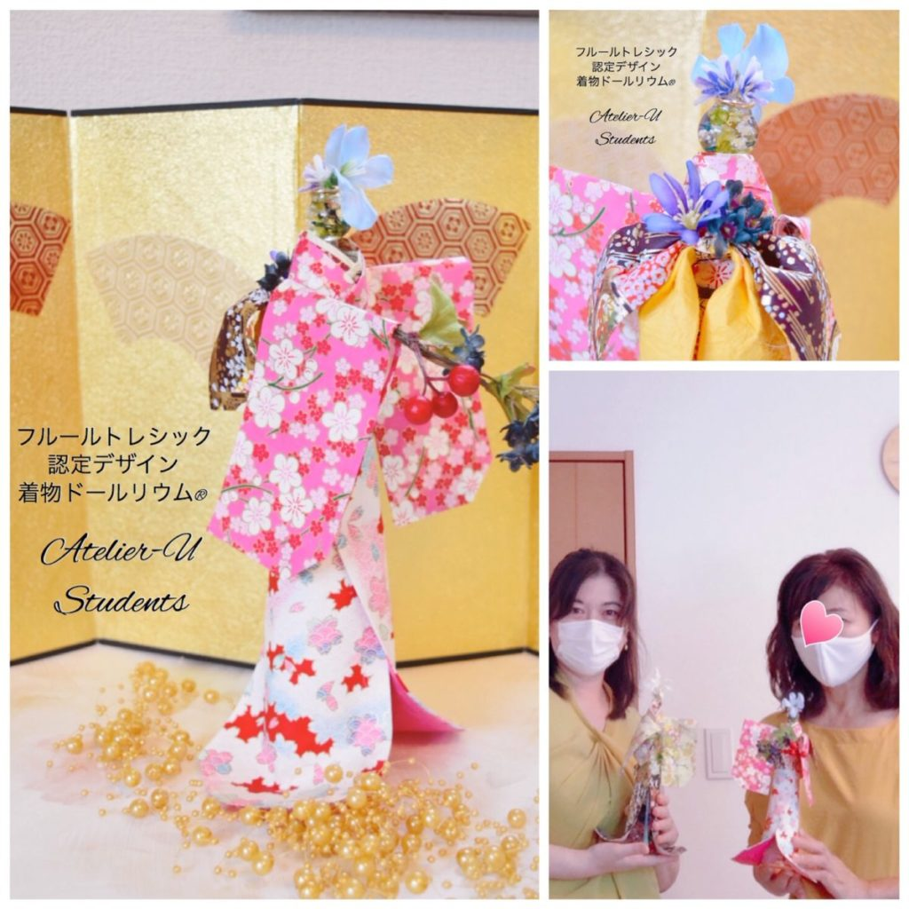 kimonodollrium-glasstype