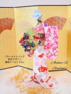 kimonodollrium-glasstype2