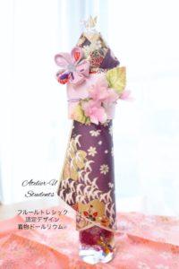 kimonodollrium-iris