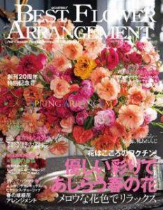 bestflower-magazine
