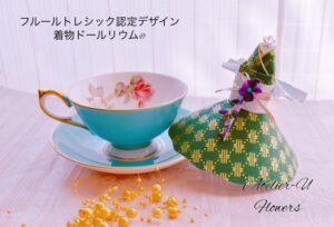 henahime-teacup6