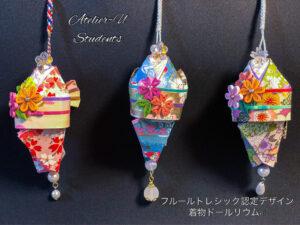 kodemari-kimono
